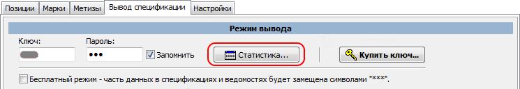 Запрос информации по ключу