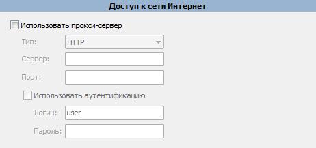 Пример параметров подключения к сети через прокси-сервер